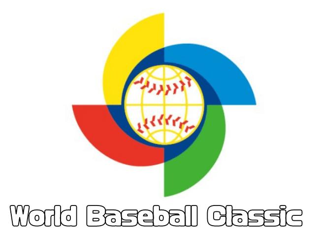 world baseball classicの画像
