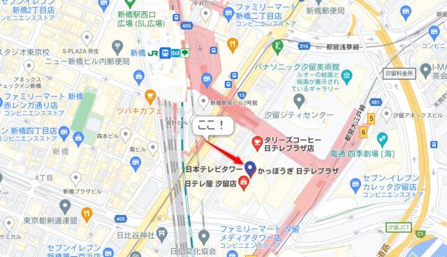 日テレ屋汐留店の地図