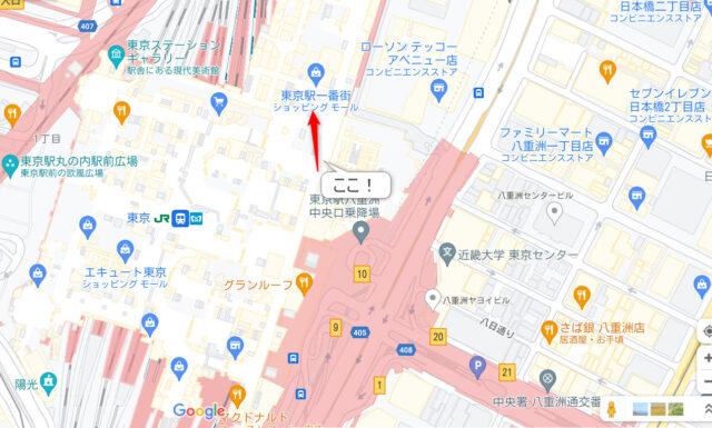 日テレ屋東京駅店の地図