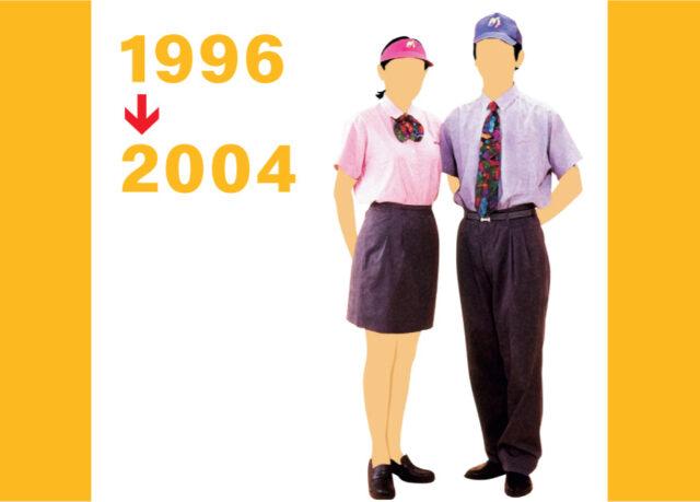 1996~2004年のマクドナルドのユニフォーム画像