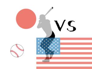アメリカ対日本