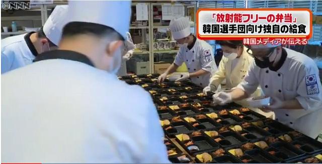 五輪の代表団は通常、選手村のカフェテリアで食事をするが、韓国代表団のシェフは、都内のホテルを貸し切り、別途調理をしている。