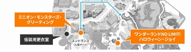 USJの更衣室マップの画像